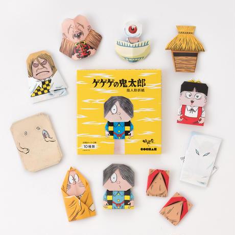 COCHAE / ゲゲゲの鬼太郎指人形折り紙セット