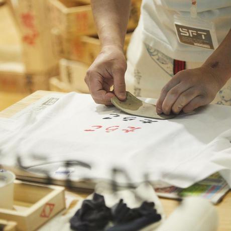 ARAMAKI /   手押しTシャツ(たらこ)