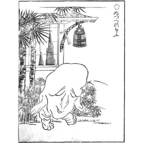 怪奇 里紗 / 鳥山石燕 ぬっぺっぽう 完成品|ブラウン