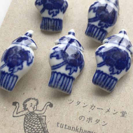 ツタンカーメン堂 / 壺ボタン(染付・小)|6セット