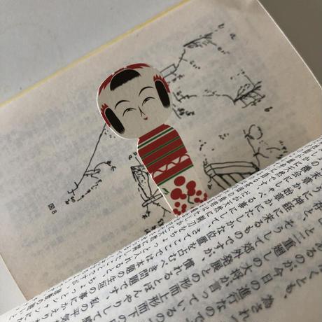 COCHAE / 元祖こけしおり