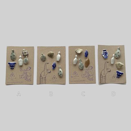 ツタンカーメン堂 / 陶磁器 壺・茶碗ボタンアソート 5セット 4-Type
