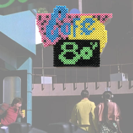 cut the world  / Cafe80's  Back to the Future Part II キーホルダー