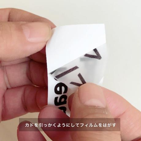 83 original / GEEK タトゥーシール[  Geek  Tattoo Sticker ]