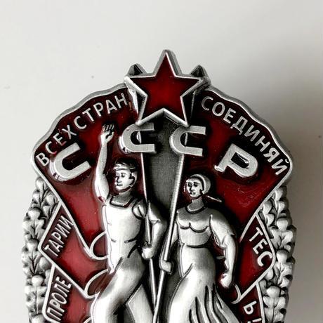 83SELECT /  PINS  CCCP 勲章ピンバッジ 2-Type