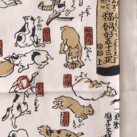 83SELECT / 手ぬぐい 〈歌川国芳〉其まま地口 猫飼好五十三疋(注染)