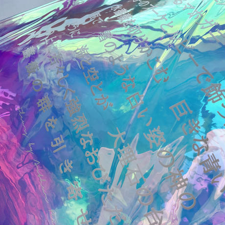 83 original  / Fleurs by Arthur RIMBAUD PVC Vinyl Bag|2-Color
