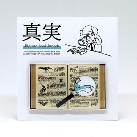 図鑑ブローチ / 永井ミキジ
