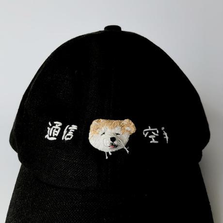 nekomotion / 刺繍CAP 通信空手|犬