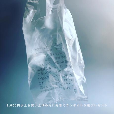 83 original & haco  / hello 虹 ピアス・イヤリング|単品 3-Color