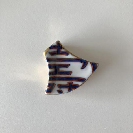 ツタンカーメン堂 / 金継ぎ壺箸置き7セット