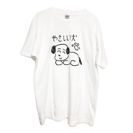 りかちゃん / やさしい犬 Tシャツ