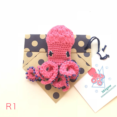 編みタコ ブローチ [ Knitting Octopus Brooch Ruby]/ 203gow