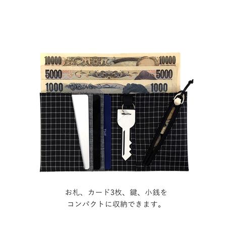 Spectra Fiber UL Wallet