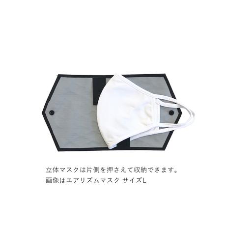 BON MARUSE X-pac Mask Case