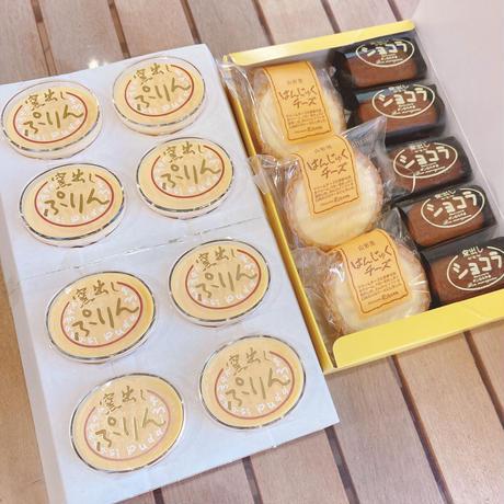 【おうちでボン】窯出しぷりん*窯出しショコラ*はんじゅくチーズのなごみセット
