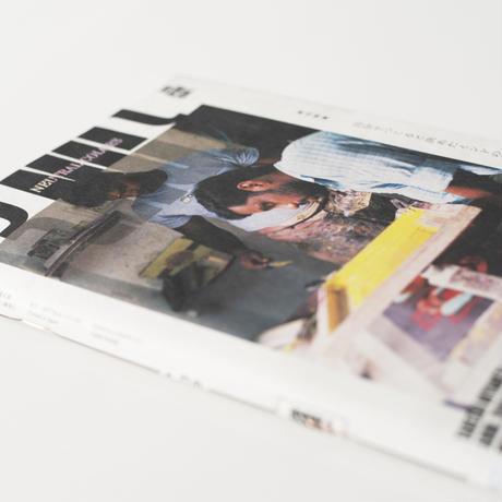 NEUTRAL COLORS/ニュー・カラー創刊号