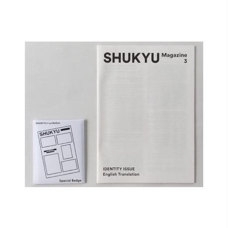 SHUKYU Magazine No.3 IDENTITY ISSUE(アイデンティティ特集)