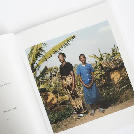 ジョナサン・トーゴヴニク   『あれから ─ ルワンダ ジェノサイドから生まれて』
