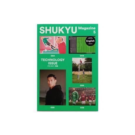SHUKYU Magazine No.5 TECHNOLOGY ISSUE(テクノロジー特集)