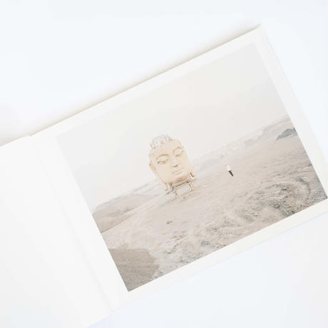 张克纯『北流活活 / The Yellow River 』