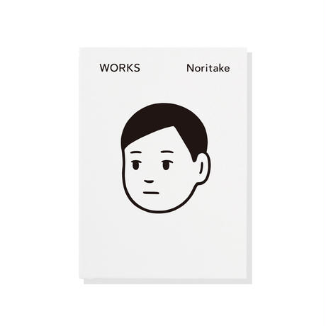 『WORKS』 special edition