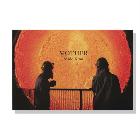 紀 成道 『MOTHER』