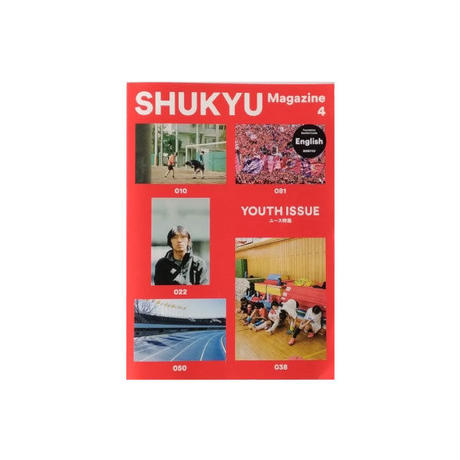 SHUKYU Magazine No.4 YOUTH ISSUE(ユース特集)