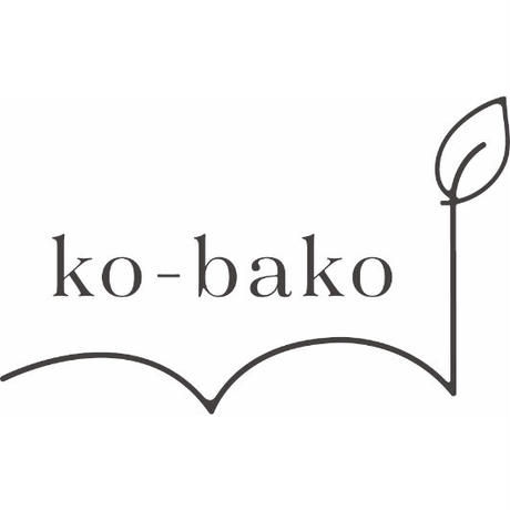 「ko-bako 」小さな本箱(S) 文庫本サイズ