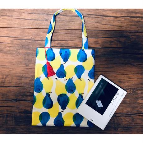纏うブックバッグ『涼色にいろずく果実』夏柄【数量限定】