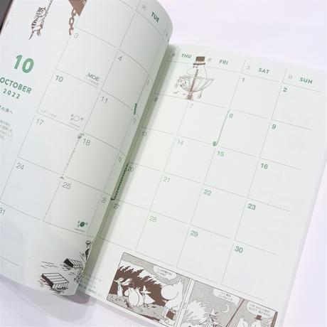 [雑誌]MOE 2021年11月号
