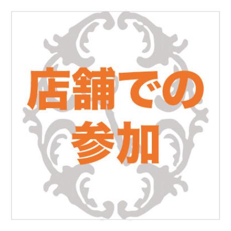 【店舗】第4回 絵本屋さんで手話講座・秋冬編