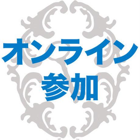 2020年11月8日 平田昌広 平田景 オンラインサイン会