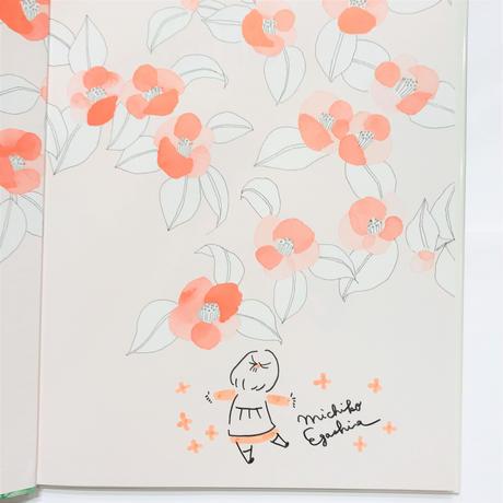 [サイン本]『きつね山の赤い花』