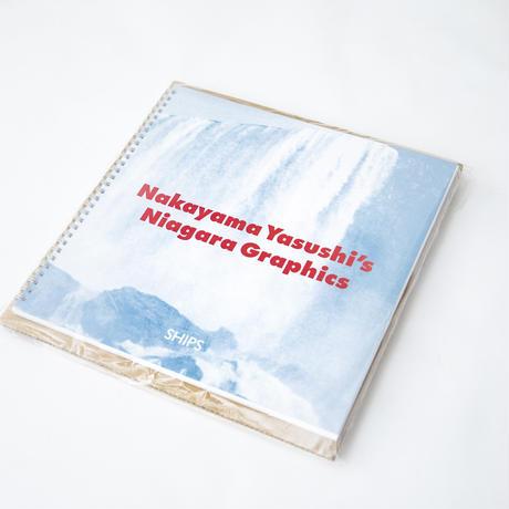 〔ご予約商品/8月1日お届け予定〕Nakayama Yasushi's Niagara Graphics