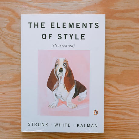 STRUNK/WHITE/KALMAN THE ELEMENTS OF STYLE