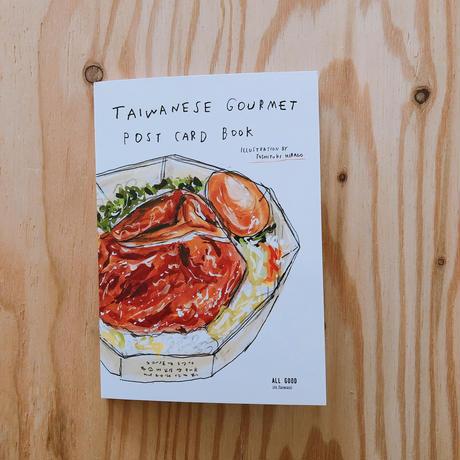 TOSHIYUKI HIRANO    TAIWANESE GOURMET POSTCARD BOOK