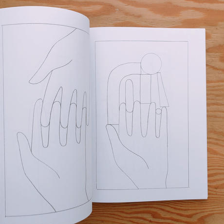 Geoff McFetridge     Coming Back is Half the Trip