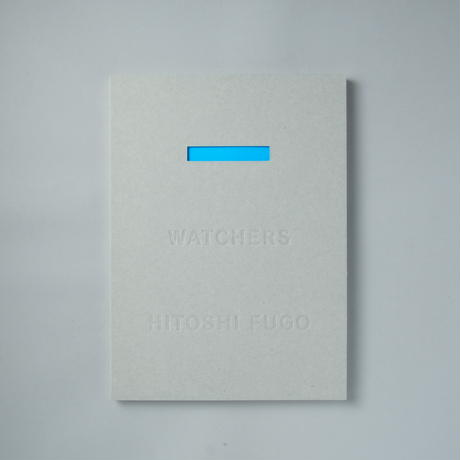 WATCHERS / 普後均(Hitoshi Fugo)