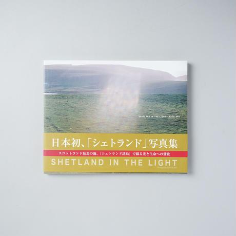 [新刊/NEW] SHETLAND IN THE LIGHT / 加藤秀(Shu Kato)