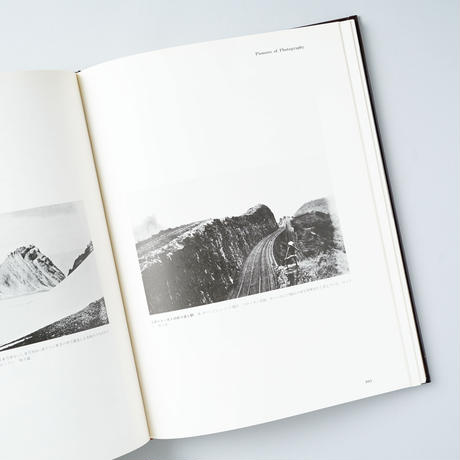 PIONEERS OF PHOTOGRAPHY 写真の歴史 不滅のパイオニアたち