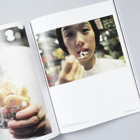 [新刊] OYATTU magazine おやつマガジン 3号「大地に根をのばして」