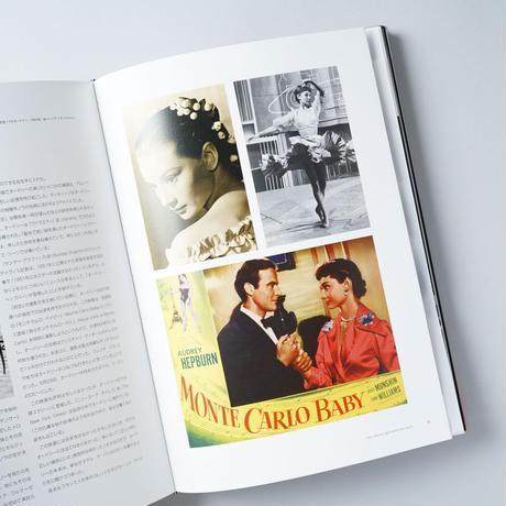 The Audrey Hepburn Treasures / Audrey Hepburn (オードリー・ヘップバーン)