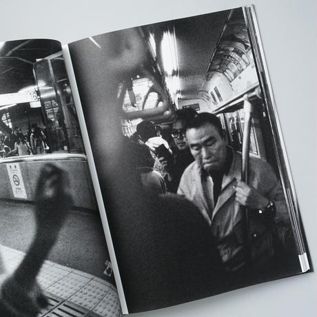 [新刊/NEW] 地下鉄日記 / 村上仁一(Masakazu Murakami)