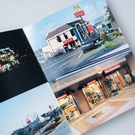 TOKYO SUBURBIA  / ホンマタカシ(Takashi  Homma)