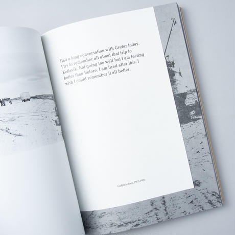 Sugar Paper Theories / Jack Latham (ジャック・レイサム)