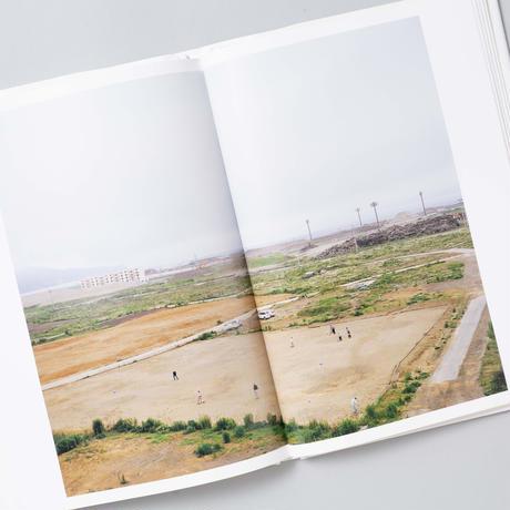 陸前高田 2011-2014 / 畠山直哉 (Naoya Hatakeyama)