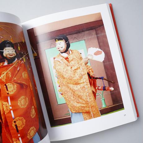YOKAI NO SHIMA 日本の祝祭 万物に宿る神々の仮装 / Charles Fréger(シャルル・フレジェ )