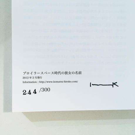 5b7fab555f786616160004c6