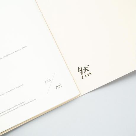 Water / 吉川然 (Zen Yoshikawa)